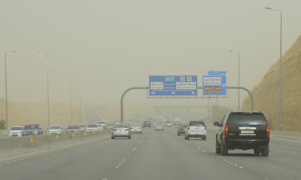 أخبار الطقس في الرياض ودرجات الحرارة المرجحة اليوم في المملكة السعودية