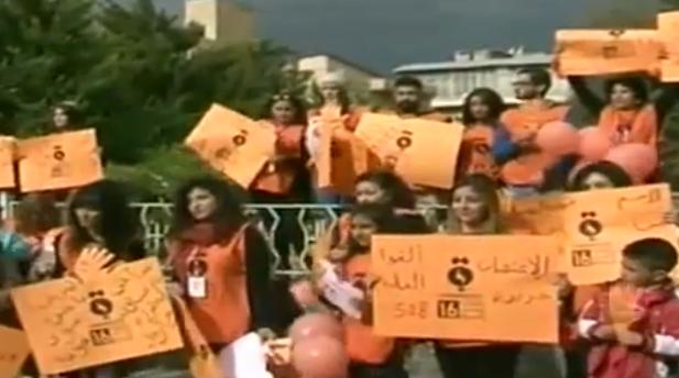 حملة تاء مربوطة لدعم المرأة ومحاربة العنف ضد المرأة