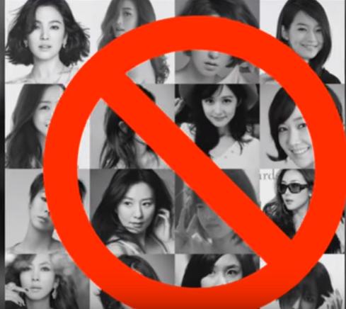 في كوريا الشمالية 17 شيئاً لا يمكنك شرائها  منها الجينز وصبغات الشعر .. تعرف عليها