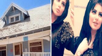 كارثة أخلاقية سببتها حليمة بولند في السعودية