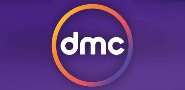 بالمواعيد الخريطة النهائية لمسلسلات وبرامج شبكة قنوات dmc الرمضانية