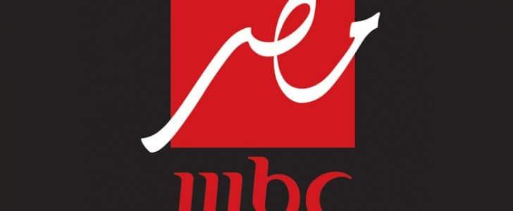 مواعيد عرض مسلسلات وبرامج mbc مصر في رمضان 2018