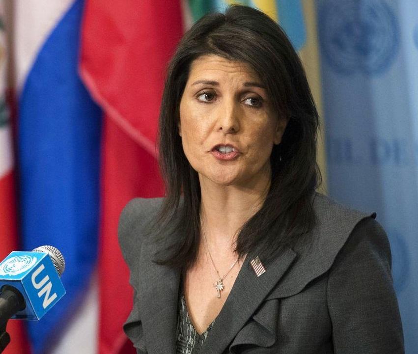 إدارة ترامب تنسحب من مجلس الأمم المتحدة لحقوق الإنسان