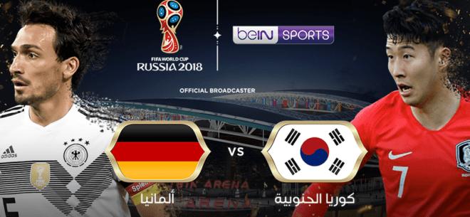 تاريخياً ألمانيا تودع كأس العالم والسويد بجانب المكسيك تتأهل لدور الــ16