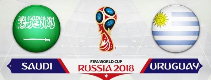 القنوات المفتوحة الناقلة لمباراة السعودية وأوروجواي يوم الأربعاء في كأس العالم روسيا 2018