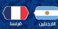 هدف دي ماريا يحيى الارجنتين أمام فرنسا في نهاية الشوط الأول من المباراة