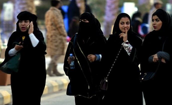 6 أشياء محظورة على المرأة في السعودية