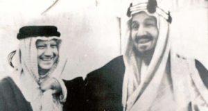 الملك عبدالعزيز, رأس الناقورة, آل سعود, صورة نادرة ,