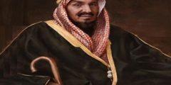 3 نساء مؤثرات في حياة الملك المؤسس عبد العزيز بن عبدالرحمن آل سعود