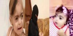 مأساة طفلة سعودية حرمها المرض المفاجئ من الأكل والشرب