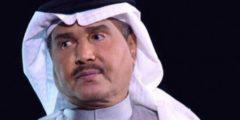 اعتزال محمد عبده.. هاشتاغ يصل ترند السعودية