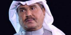 الموت يفجع الفنان محمد عبده للمرة الثانية في نفس شهر
