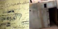 علاقة أبو حمني مصور مقطع هدو بتفاصيل قضية هدو