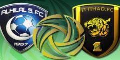 مباراة الهلال والاتحاد السبت 18-8-2018 في نهائي كأس السوبر السعودي