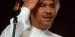 محمد عبده يفاجأ جمهوره بقرار صادم بعد وفاة شقيقيه
