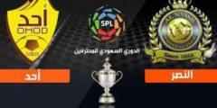 موعد مباراة النصر وأحد القادمة في الدوري السعودي للمحترفين والقنوات الناقلة