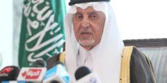نجاح حج 1439: كلمة الأمير خالد الفيصل في المؤتمر الصحفي الختامي لحج 1439 هـ