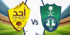 مباراة الأهلي ضد أحد اليوم الجمعة 14-09-2018 الدوري السعودي والقنوات الناقلة