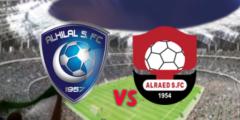 توقيت مباراة الرائد والهلال اليوم السبت في الدوري السعودي للمحترفين