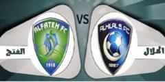 مباراة الهلال والفتح اليوم الاثنين 24-09-2018 الدوري السعودي والقنوات الناقلة