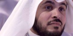 عودة عبدالله المديفر للتقديم التلفزيوني بعد غياب 3 سنوات
