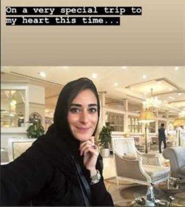 أمينة خليل بالحجاب لأول مرة في تاريخها