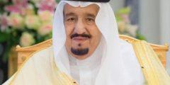 أوامر ملكية جديدة في السعودية تعرف على الأوامر الملكية
