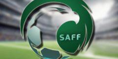 جدول الدور الثاني من دوري كأس الأمير محمد بن سلمان للمحترفين