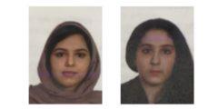 شاهد سبب وفاة الشقيقتين السعوديتين تالا وروتانا فارع في نيويورك