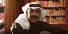 كلمات أغنية ما أناديلك عبد الله الرويشد مكتوبة