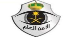 رابط نتائج القبول المبدئي لرتبة جندي بالمديرية العامة للأمن العام