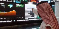 سوق الأسهم السعودية يغلق منخفضًا بتداولات تجاوزت 2.4 مليار ريال