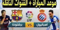 موعد مباراة برشلونة ضد إسبانيول والقنوات الناقلة