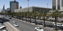 إمساكية رمضان 1440 في الرياض وأوقات الصلاة