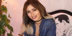 ما لا تعرفه عن إيمان العميري نجمة ستار أكاديمي التي ادعت أنها المهدي المنتظر