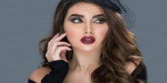 الدانة مودل: أتعمد ما أنشف شعري عشان زوجي ينشفه