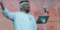 بالفيديو.. حسين الجسمي: أنا اليوم سعودي في الإمارات