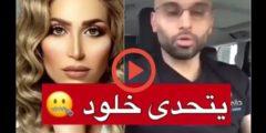 جدل بين الدكتورة خلود والدكتور محمد الصفي، وكيف رد الدكتور على تهديدها له