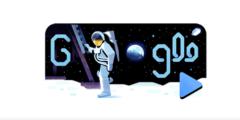جوجل تحتفل بالذكرى السنوية الخمسين للهبوط على القمر