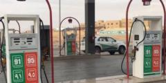 رفع أسعار البنزين في السعودية.. تعرف على الأسعار الجديدة