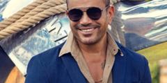 كلمات أغنية بحبه عمرو دياب مكتوبة وكاملة