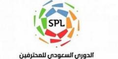 مواعيد ديربيات الدور الأول من الدوري السعودي للمحترفين 2019-2020