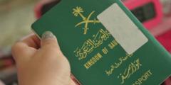 تعديلات جديدة على أنظمة وثائق السفر في السعودية تسهل سفر المرأة
