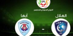 موعد مباراة الهلال وأبها في دوري كأس الأمير محمد بن سلمان والقنوات الناقلة والتشكيل المتوقع