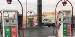 السعودية تعلن عن تخفيض سعر البنزين ابتداء من 20 أكتوبر 2019