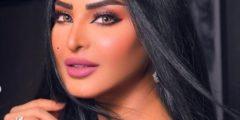 ريم عبدالله توضح حقيقة خضوعها لعمليات تجميل وتوضح سبب تغير ملامحها