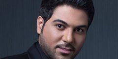 كلمات أغنية نبض الحب وليد الشامي مكتوبة وكاملة