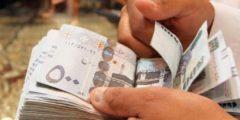 حساب المواطن إيداع 2.6 مليار لـ12.6 مليون مستفيد لشهر نوفمبر