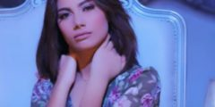 كلمات أغنية طاح القدر شيرين اللجمي مكتوبة وكاملة