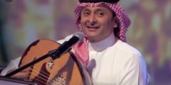 كلمات أغنية على هونك عبد المجيد عبد الله مكتوبة وكاملة
